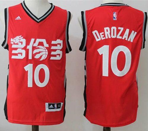 Men's Toronto Raptors #10 DeMar DeRozan Red Chinese Stitched 2017 NBA Revolution 30 Swingman Jersey