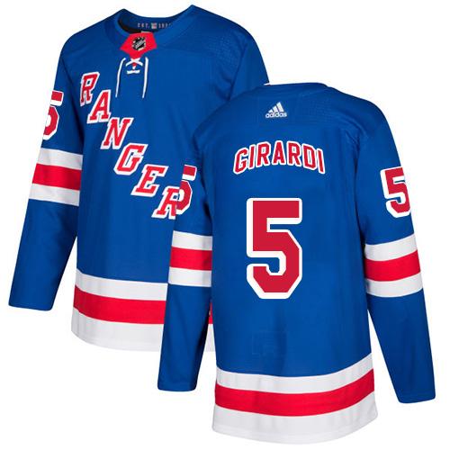Adidas Rangers #5 Dan Girardi Royal Blue Home Authentic Stitched NHL Jersey