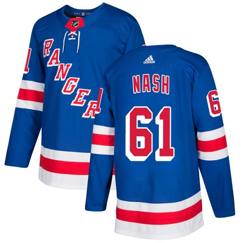 Adidas Rangers #61 Rick Nash Royal Blue Home Authentic Stitched NHL Jersey