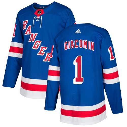 Adidas Rangers #1 Eddie Giacomin Royal Blue Home Authentic Stitched NHL Jersey