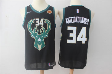 Men's Milwaukee Bucks #34 Giannis Antetokounmpo Black 2017-2018 Nike Swingman Harley Davidson Stitched NBA Jersey
