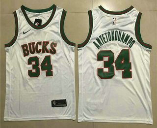 Men's Milwaukee Bucks #34 Giannis Antetokounmpo White 2017-2018 Nike Swingman Throwback Stitched NBA Jersey