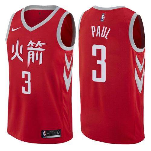 Nike Houston Rockets #3 Chris Paul Red NBA Swingman City Edition Jersey