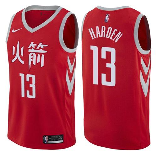 Nike Houston Rockets #13 James Harden Red NBA Swingman City Edition Jersey