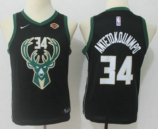 Youth Milwaukee Bucks #34 Giannis Antetokounmpo Black 2017-2018 Nike Swingman Harley Davidson Stitched NBA Jersey