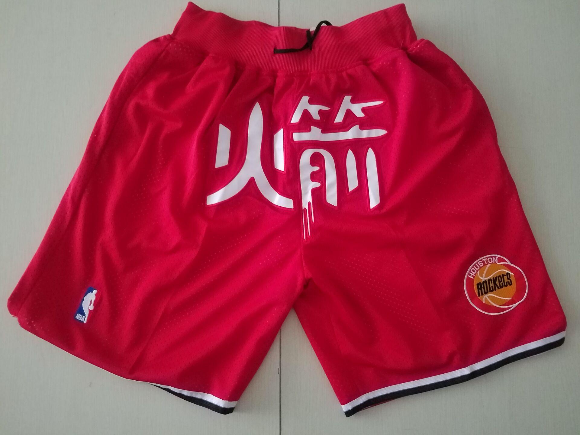Men's Houston Rockets 1993-94 Red Just Don Shorts Swingman Shorts