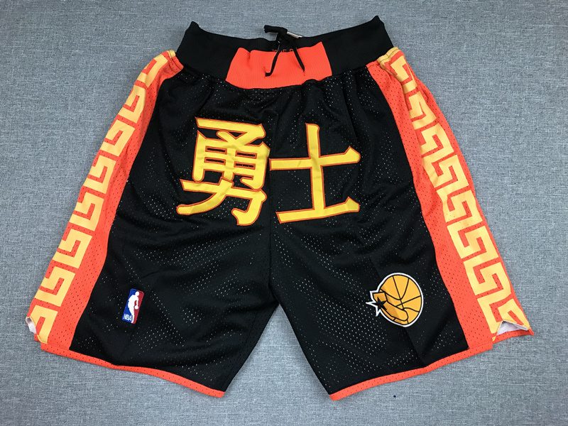 Men's Golden State Warriors 1995-96 Red Chinese Just Don Shorts Swingman Shorts
