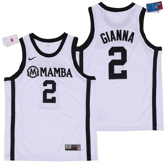 Men's Mamba #2 Gianna White College Basketball Swingman Stitched Nike Jersey