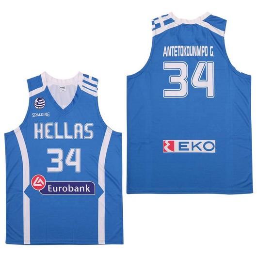 Men's Hellas Eurobank #34 Antetokounmpo G. Blue Basketball Stitched Jersey