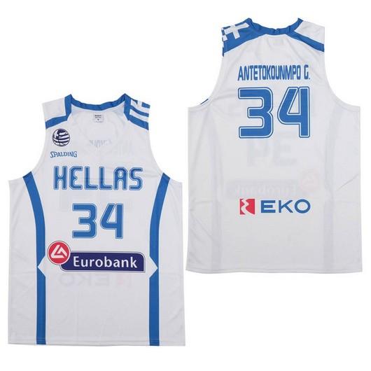 Men's Hellas Eurobank #34 Antetokounmpo G. White Basketball Stitched Jersey