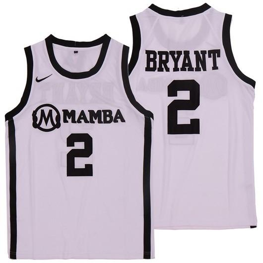 Men's Mamba #2 Gianna White College Basketball Swingman Stitched Jersey
