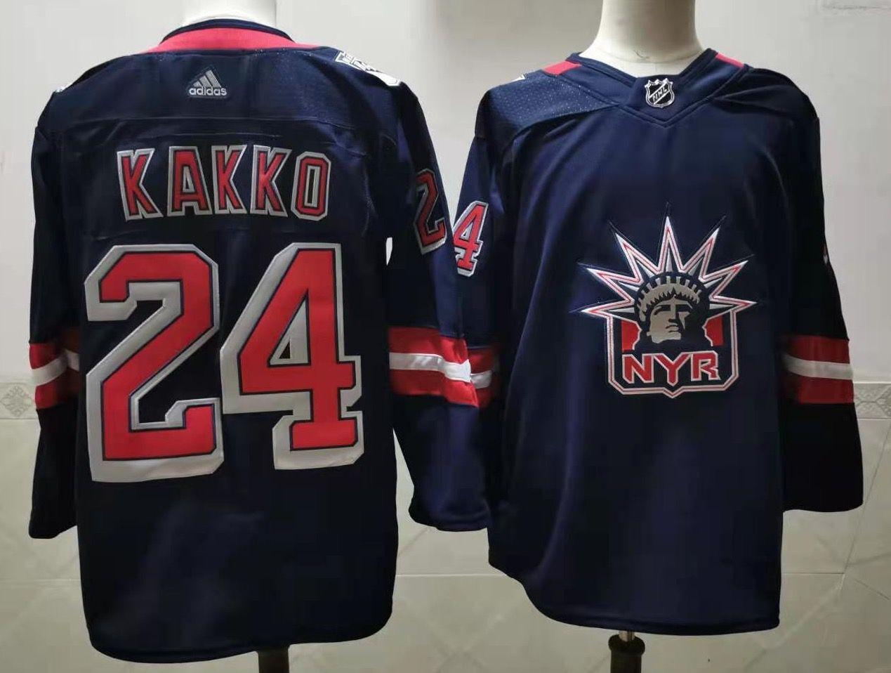 Men's New York Rangers #24 Kaapo Kakko Navy Blue Adidas 2020-21 Stitched NHL Jersey