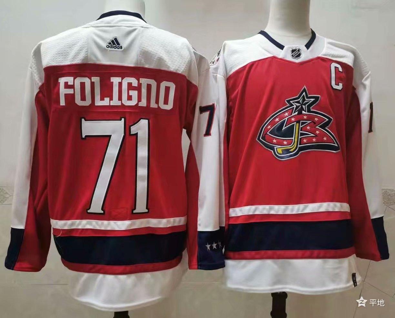 Men's Columbus Blue Jackets #71 Nick Foligno Orange 2021 Retro Stitched NHL Jersey