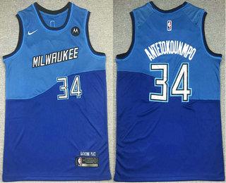 Men's Milwaukee Bucks #34 Giannis AntetokounmpoBlue 2021 Nike City Edition Swingman Jersey With NEW Sponsor Logo