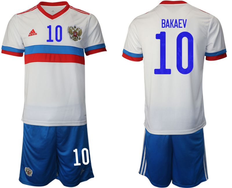 Men 2020-2021 European Cup Russia away white 10 Adidas Soccer Jersey